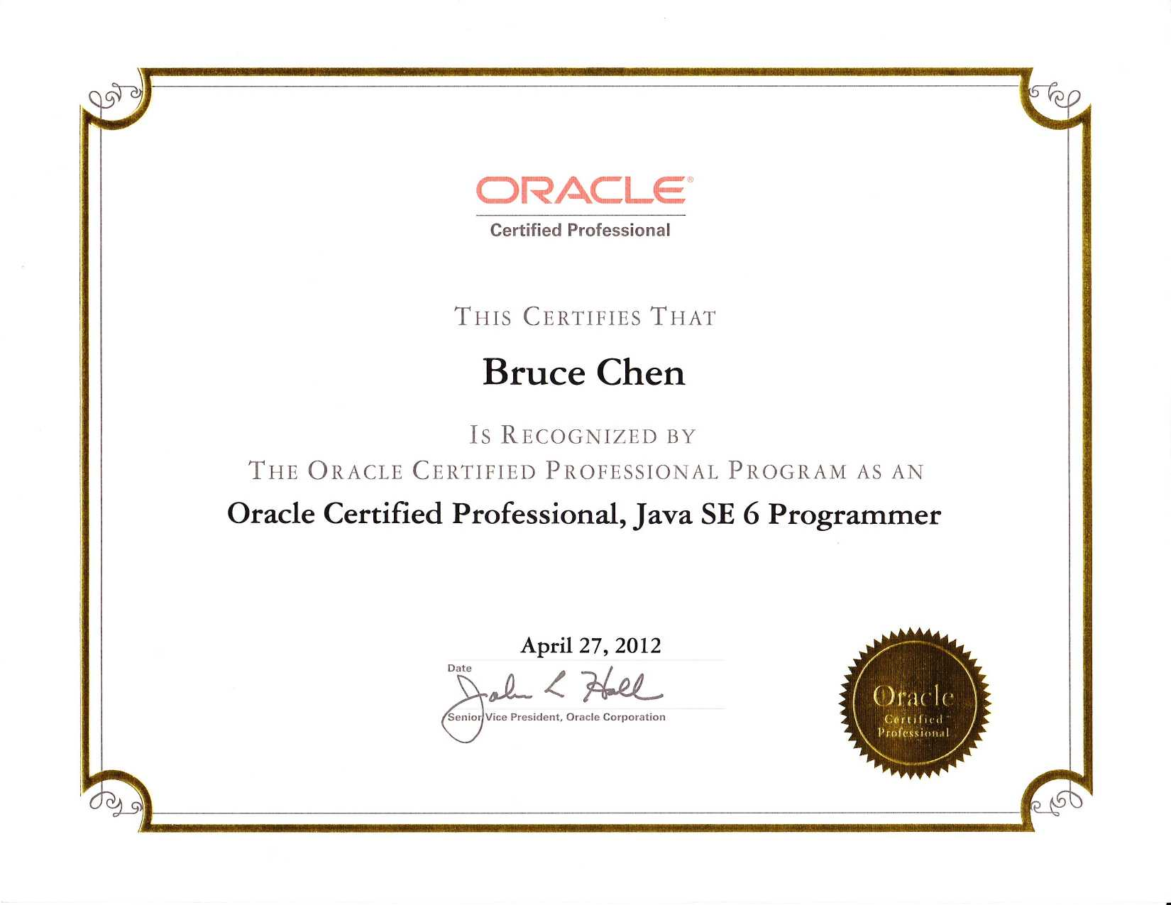 Bruce Chen | Software Engineer